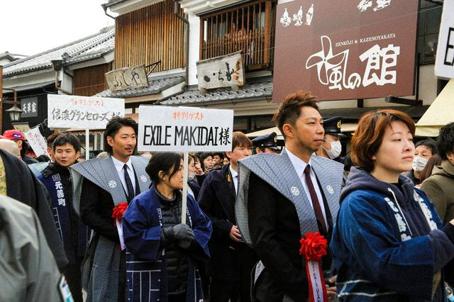画像: EXILE ÜSA、MAKIDAIが信州善光寺で豆まき