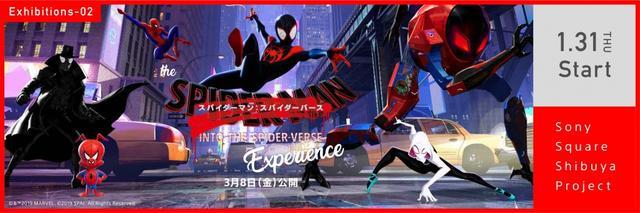 画像: 話題のヒーローアニメーション映画の世界に没入!/2月4日(月)の東京イベント