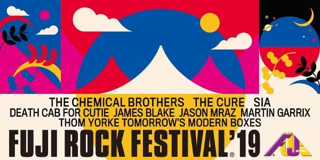 画像: フジロック、THE CHEMICAL BROTHERS、THE CURE、SIAら出演アーティスト34組をドーンと発表!
