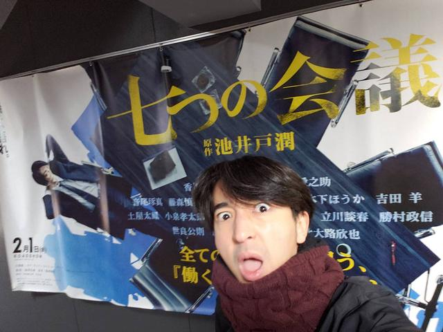 画像: 映画「七つの会議」で、日本のサラリーマンに火は点くのか!?【黒田勇樹のハイパーメディア鑑賞記】