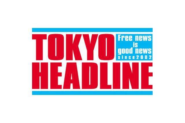 画像: 【編集記者募集】一緒にTOKYO HEADLINEを作りませんか?