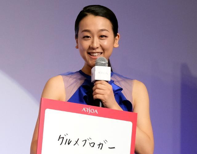 画像: 浅田真央「グルメブロガーになりたい」?