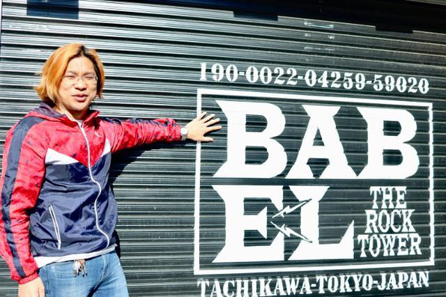 画像: 【いまライブで聴くべきバンド】「立川BABEL」編