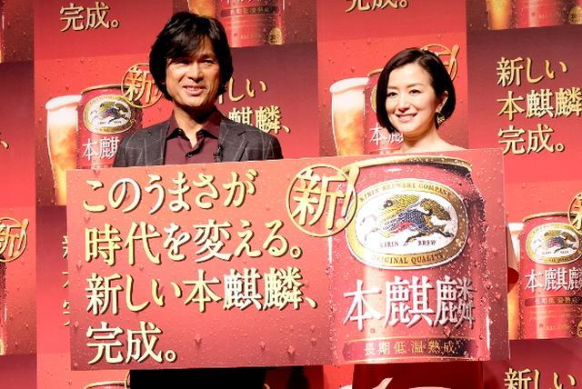 画像: 江口洋介と鈴木京香が新しい「本麒麟」CM!「自然なリアクションでできる」
