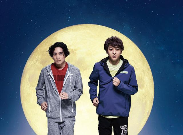 画像: 寺西拓人が『マラソン』! 矢田悠祐と70分間走りっぱなしの2人舞台