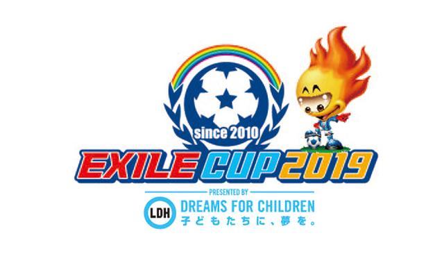 画像: LDHが主催の小学生フットサル大会開催決定! 優勝チームは欧州サッカー夢者修行
