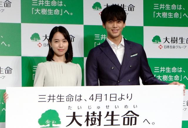 画像: 竹内涼真、戸田恵梨香とイベント出演でうるっ! ドラマ『大恋愛』が「好きすぎた」