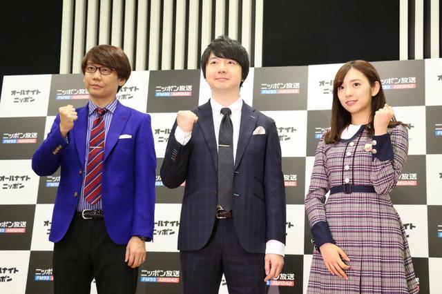 画像: 乃木坂46・新内眞衣と三四郎が「オールナイトニッポン」に昇格