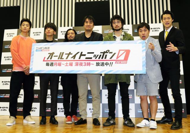 画像: 伊藤健太郎、霜降り明星、King Gnu・井口が『オールナイトニッポン0(ZERO)』の新パーソナリティーに