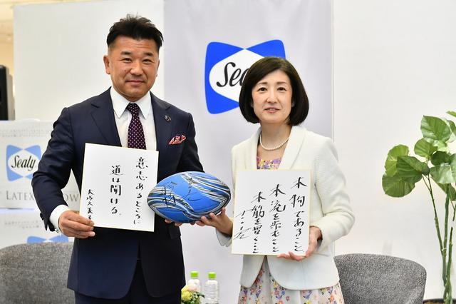 画像: ラグビー元日本代表・吉田義人氏×大塚久美子社長の異色対談実現