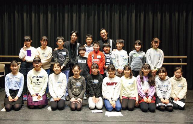 画像: 【月刊EXILE最新号より】日本を元気に! JAPAN MOVE UP VOL.70 2劇団EXILEの小澤雄太と小野塚勇人が 「夢のかけはし教室」で講師