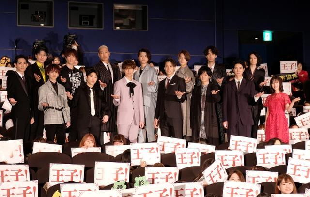 """画像: 片寄涼太が""""プリレジェ""""開花宣言! 映画公開で王子が再集結"""