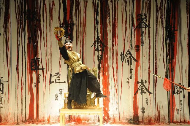 画像: 中国伝統演劇の演出手法を取り入れたシェイクスピア作品が上演