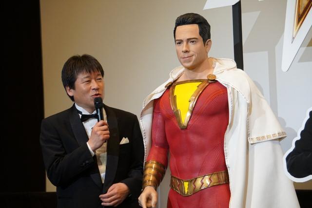 画像: 佐藤二朗、福田雄一監修ハリウッド映画吹き替え版出演で「また怒られるかも」
