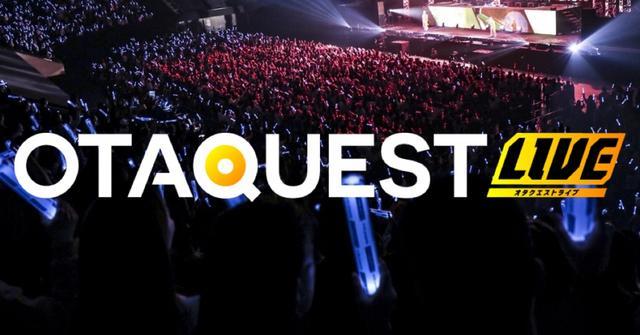 画像: CrazyBoy、登坂らが米ロスでライブ! 7月開催の「OTAQUEST LIVE」に出演