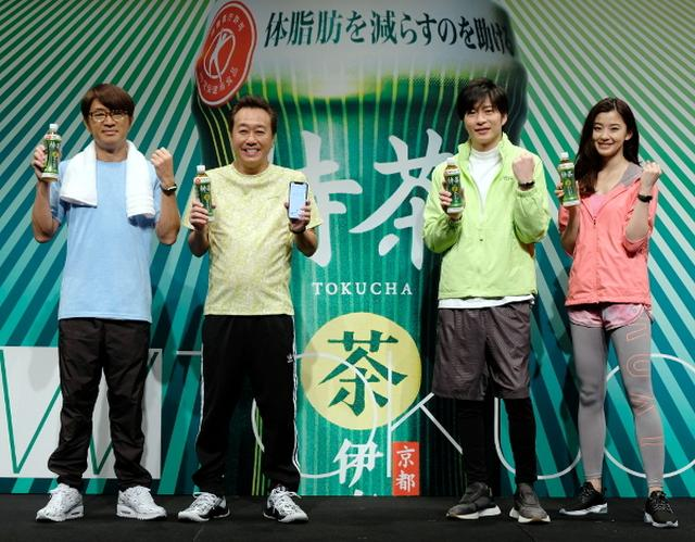 画像: 田中圭、朝比奈彩、さまぁ~ず 日頃の運動の共通点は「自転車」と「職業柄」