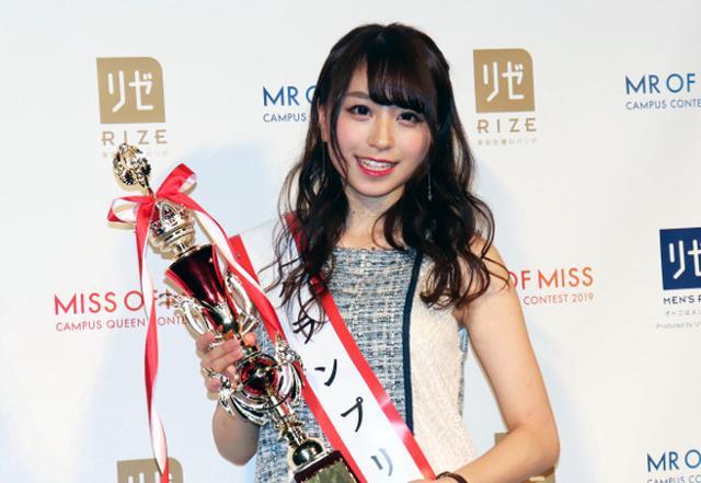 画像: 日本一美しい女子大生に元SKE48の中村優花さん