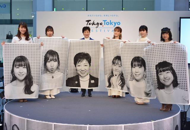 画像: 東京を文化で盛り上げ! 東京2020大会500日前でイベント リトグリらがライブ