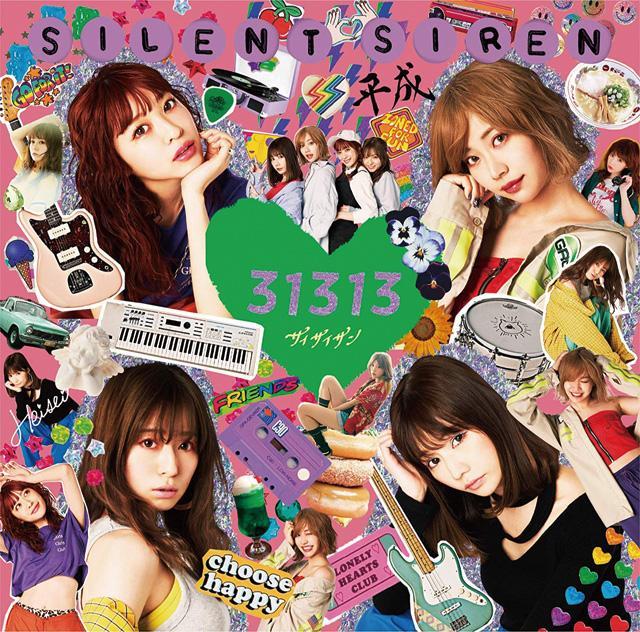 画像: 松田聖子、まるりとりゅうが、SILENT SIREN 注目を集めるアーティストたちのトライを聴く。【CD】