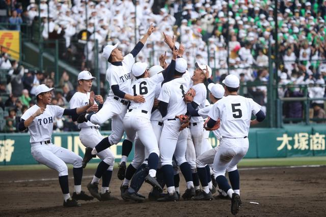 画像: 「平成最後」の春の選抜で平成元年優勝の東邦が優勝