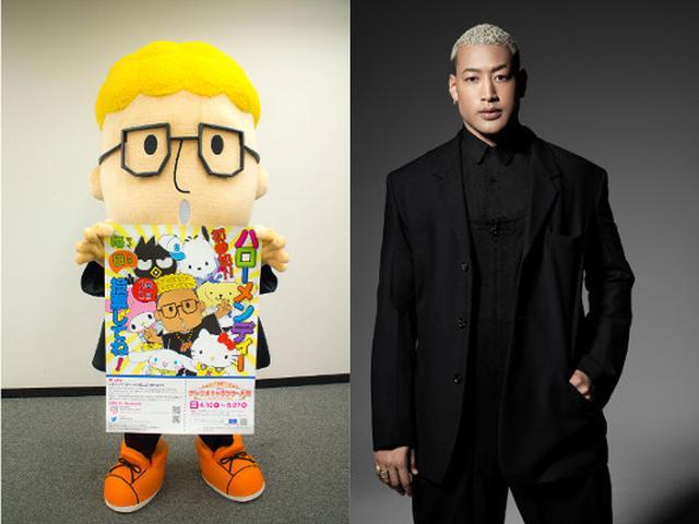 画像: 関口メンディーが「HELLO MANDY」に投票呼びかけ! サンリオキャラクター大賞