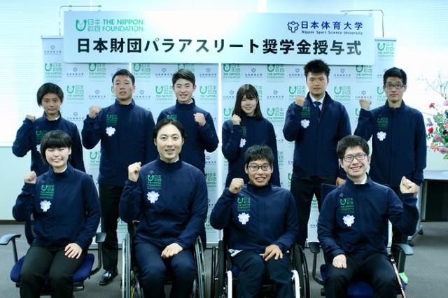 画像: パラ出場を資金面でサポート! 日本財団パラアスリート奨学制度の第3期生11名が決定