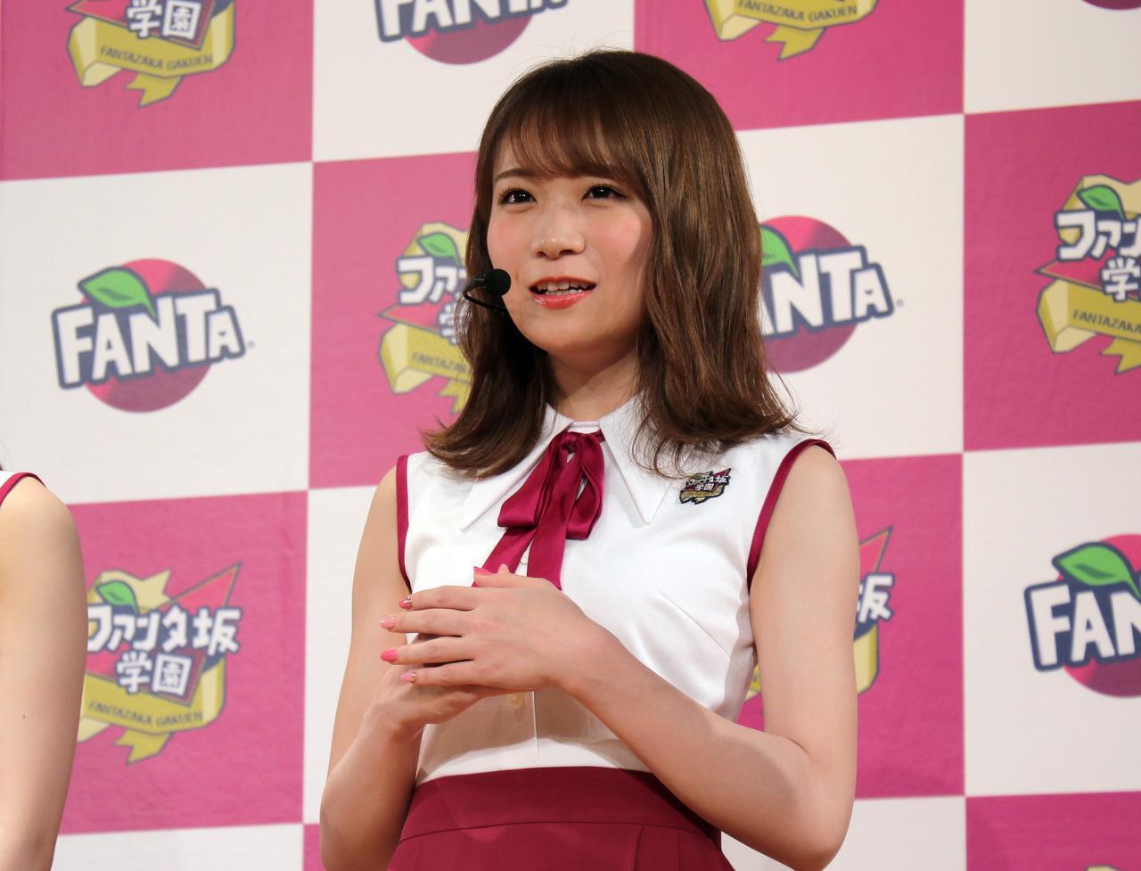 画像2: 乃木坂46の新ユニット!?「ファンタ坂学園」ってなに?