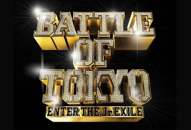 画像: Jr.EXILE世代のグループで新プロジェクト「BATTLE OF TOKYO」ALリリース&幕張ライブ4デイズ
