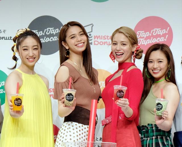 画像: E-girlsに「味があってる?」ミスドの新感覚タピオカドリンクをPR