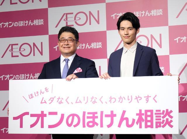 画像: 岡田健史が新CMでさわやかな笑顔ふりまく!ドラマ『中学生聖日記 』で注目