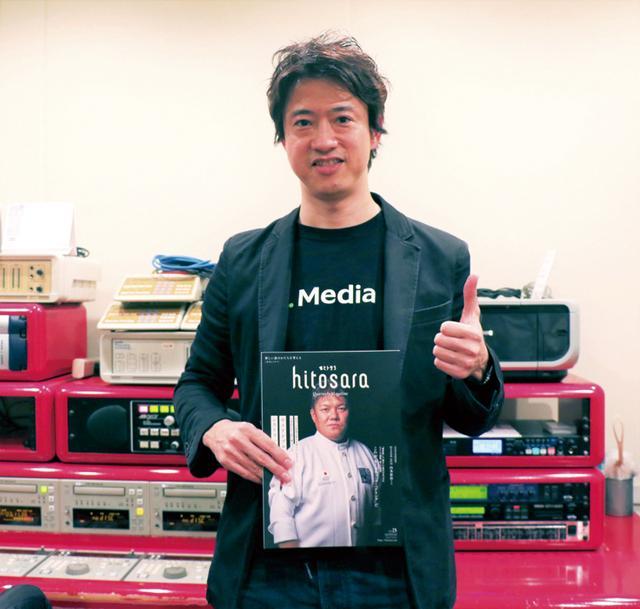 画像: 「時代の変化を楽しんで」新入社員にエール 成内英介さん (株式会社USEN Media代表取締役)