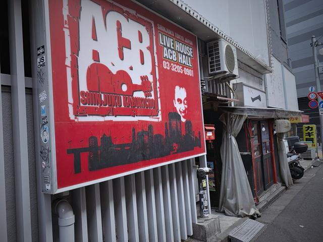 画像: 【いまライブで聴くべきバンド】新宿「ACB」編