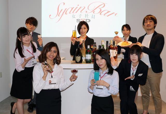 画像: SODの「女子社員酒場」2号店オープン! その名も「SyainBar SOD女子社員」