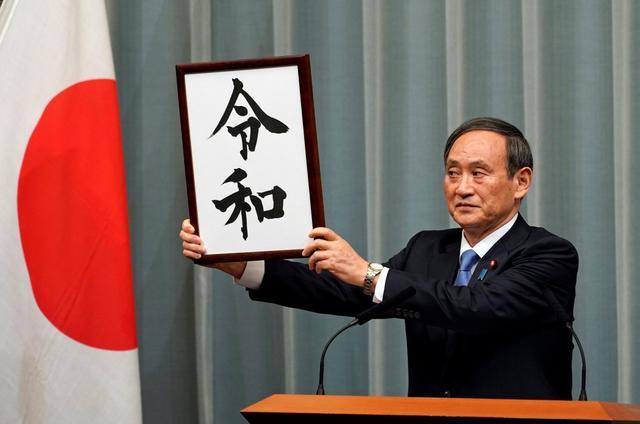 画像: 令和元年の憲法記念日に誓う「現実的な平和への道筋」【長島昭久のリアリズム】