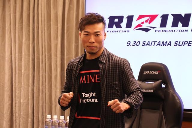 画像: 中村優作が「120%すべらない試合」を約束【6・2 RIZIN】