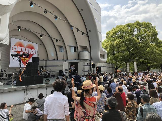 画像: 代々木公園で「沖縄」を満喫!/5月19日(日)の東京イベント