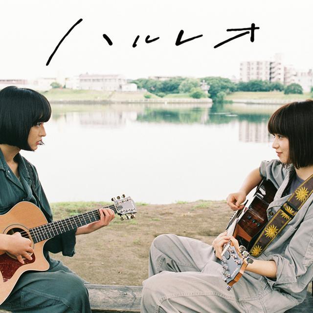 画像: コラボレーションによって生まれる新しい魅力 新しい時代を彩り、刺激するミュージック!【TSUTAYA MONTHLY UPDATE】