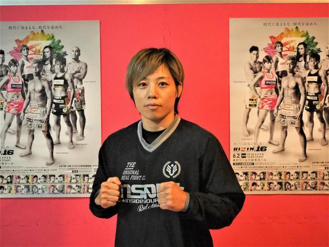 画像: 2年半ぶり再戦の浜崎「相手は成長していない」と勝利を確信【6・2 RIZIN】