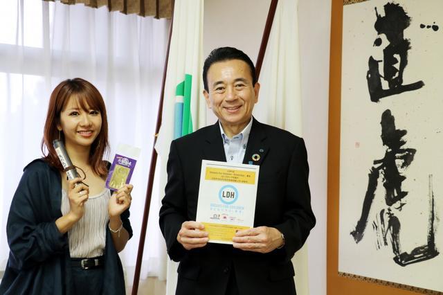 画像: Dream Aya、写真で浜松の魅力を発信!