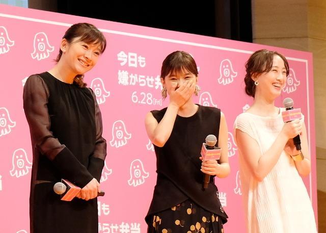 画像: 篠原涼子、最新作で反抗期の娘に弁当で逆襲「いずれ来るのかな」