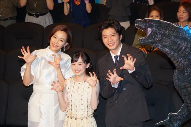 画像: 田中圭、木村佳乃の自由すぎるゴジラトークにツッコミ「興奮の仕方がちょっと違う」