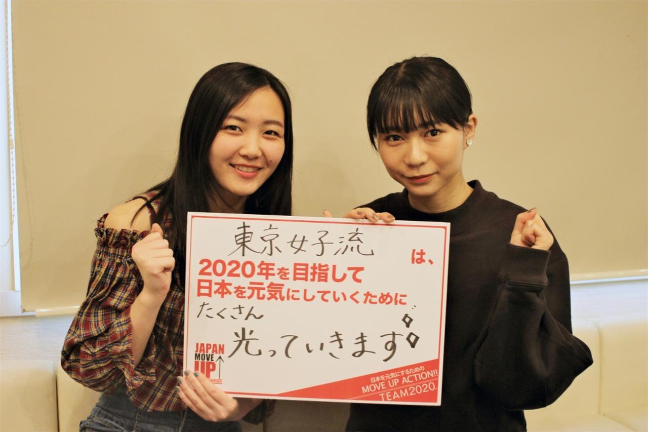 画像: 東京女子流が結成10周年で見せたパフォーマンスの力