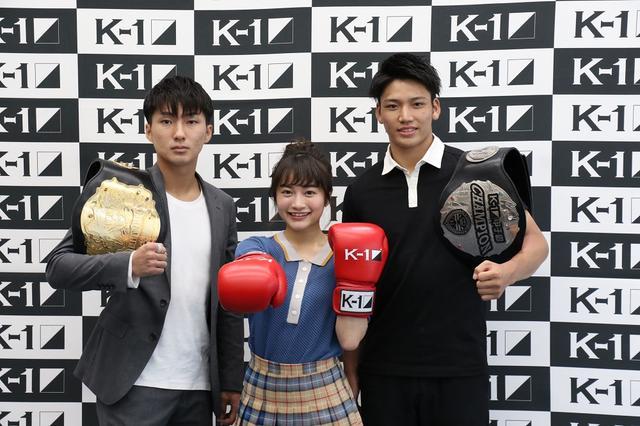 """画像: 「K-1甲子園」初代応援サポーターに""""日本一かわいい女子高生""""福田愛依が就任"""