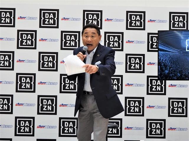 画像: 松木氏が17歳でA代表入りの久保に期待「僕の若い頃を思い出す」