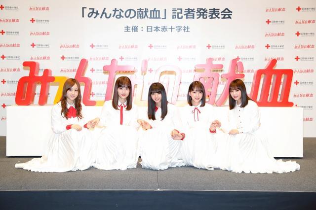 画像: 乃木坂46・献血選抜が「みんなの献血」をPR