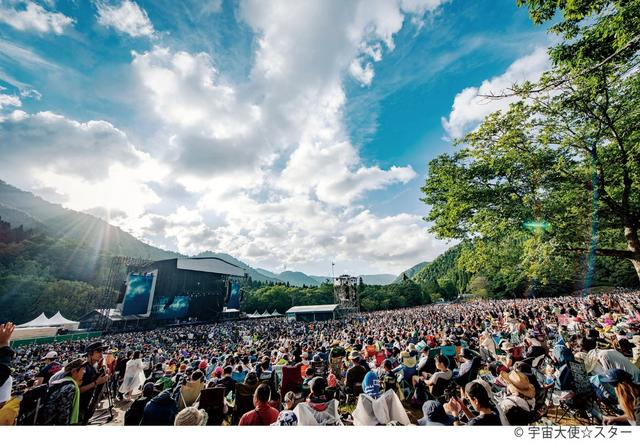 画像: 夏だ、やっぱりフェスだ!「FUJI ROCK FESTIVAL '19」
