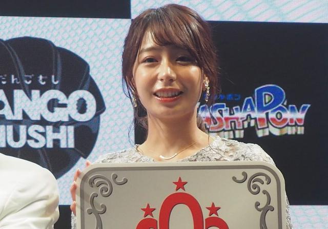 画像: 宇垣アナ「大人の財力でコロコロと転がしてました」【東京おもちゃショー2019】