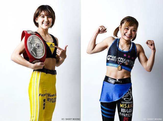 画像: 「Girls S-cup」今年は7月21日に浅草花劇場で開催【SB】