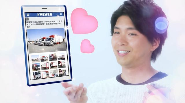 画像: 元衆議院議員・宮崎謙介の初CM出演に妻・金子恵美さん「大丈夫なのかな...」