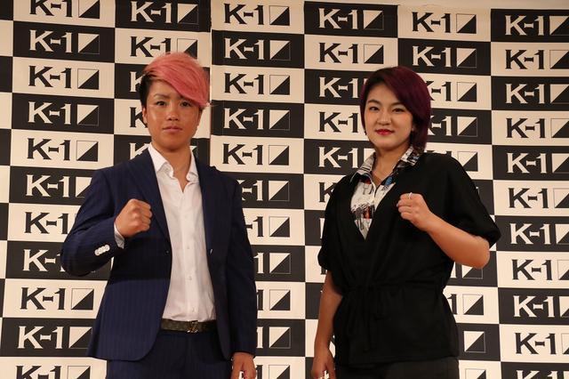 画像: KANAが格下相手のカードに「K-1が準備してくれた試練」【8・24 K-1大阪】
